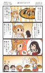 4girls 4koma :< :d akagi_(kantai_collection) aquila_(kantai_collection) bare_shoulders blue_hakama brown_hair comic commentary_request detached_sleeves food hair_between_eyes hakama hakama_skirt high_ponytail highres jacket japanese_clothes kaga_(kantai_collection) kantai_collection littorio_(kantai_collection) long_hair long_sleeves megahiyo multiple_girls open_mouth red_hakama red_jacket red_skirt short_hair side_ponytail skirt smile speech_bubble tasuki translation_request twitter_username v-shaped_eyebrows