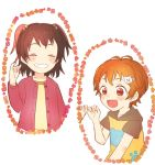 2girls :d ^_^ animal_print antenna_hair bang_dream! bangs bear_hair_ornament bear_print blush brown_hair cheese_(cheyonieei) child closed_eyes commentary flower_border grin hair_ornament hairclip hood hood_down hoodie kitazawa_hagumi long_sleeves multiple_girls open_mouth orange_hair pink_cardigan pinky_out pinky_swear print_hoodie red_eyes shirt short_hair short_sleeves smile star star_hair_ornament symbol_commentary toyama_kasumi two_side_up upper_teeth white_background yellow_shirt younger