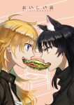 2girls absurdres ahoge animal_ears artist_request black_hair blake_belladonna blonde_hair bread cat_ears cheese commentary_request food food_in_mouth highres lettuce multiple_girls rwby sandwich shared_food sliced_cheese sliced_meat tomato violet_eyes yang_xiao_long yellow_eyes yuri