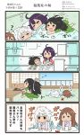 4girls 4koma :> :d ahoge amagi_(kantai_collection) asymmetrical_hair black_hair brown_hair closed_eyes comic commentary_request food hair_flaps highres kantai_collection katsuragi_(kantai_collection) long_hair megahiyo multiple_girls open_mouth purple_hair ryuuhou_(kantai_collection) short_hair sleeping smile speech_bubble taigei_(kantai_collection) translation_request twitter_username unryuu_(kantai_collection) v-shaped_eyebrows white_hair