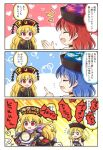 2girls 3koma :d bandanna black_hat black_shirt blonde_hair blue_hair chains choker closed_eyes clothes_writing comic earth_(ornament) gold_chain ground_vehicle hands_in_sleeves hat hecatia_lapislazuli junko_(touhou) long_hair moon_(ornament) motor_vehicle motorcycle multiple_girls open_mouth polos_crown pote_(ptkan) red_eyes redhead shirt short_sleeves sleeves_together smile tabard tassel touhou translation_request very_long_hair wide_sleeves