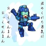 arm_cannon blue_destiny_01 cosplay crossover gundam gundam_side_story:_the_blue_destiny japanese jumping mayohi_neko mecha no_humans rockman rockman_(character) rockman_(character)_(cosplay) solo translation_request weapon