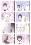 /\/\/\ 0_0 1boy 2girls 4koma :< abigail_williams_(fate/grand_order) absurdres anastasia_(fate/grand_order) bangs black_dress black_footwear black_hair black_pants bloomers blue_cloak blue_eyes blush brown_hair bug butterfly chaldea_uniform cloak closed_eyes closed_mouth comic commentary_request crown cup dress eyebrows_visible_through_hair fate/grand_order fate_(series) fujimaru_ritsuka_(male) hair_over_one_eye hair_ribbon hairband head_tilt heart highres holding holding_cup insect jacket long_hair long_sleeves mini_crown multiple_4koma multiple_girls pants parted_bangs parted_lips peeking_out ribbon silver_hair sleeves_past_fingers sleeves_past_wrists smile standing su_guryu suction_cups teacup tears translation_request triangle_mouth underwear uniform very_long_hair white_bloomers white_dress white_jacket yellow_hairband yellow_ribbon
