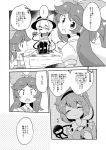 eromame flying_sweatdrops komeiji_koishi komeiji_satori pout reiuji_utsuho third_eye touhou translation_request