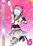 animal_ears character_name cyber dress love_live!_school_idol_festival pink_hair short_hair skirt tennouji_rina