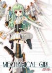 1girl armored_core armored_core:_for_answer asa_(swallowtail) bangs blush breasts commentary_request detached_sleeves eyebrows_visible_through_hair gloves green_hair gun hexagon highres holding holding_gun holding_weapon long_hair long_sleeves looking_at_viewer mechanical_boots medium_breasts noblesse_oblige_(armored_core) open_mouth original personification pleated_skirt red_eyes shirt skirt sleeveless sleeveless_shirt solo standing thigh-highs v-shaped_eyebrows very_long_hair weapon white_gloves white_legwear white_shirt white_skirt