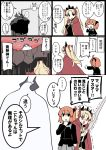 ... 1boy 2girls ahoge armor bangs black_cloak black_jacket black_scrunchie blonde_hair cape comic commentary_request directional_arrow door eiri_(eirri) ereshkigal_(fate/grand_order) eyebrows_visible_through_hair fate/grand_order fate_(series) fujimaru_ritsuka_(female) glowing glowing_eyes grey_skirt hair_between_eyes hair_ornament hair_ribbon hair_scrunchie horns jacket king_hassan_(fate/grand_order) long_hair long_sleeves medjed multiple_girls nitocris_(swimsuit_assassin)_(fate) open_mouth orange_hair parted_bangs red_cape red_eyes red_ribbon red_sky ribbon scrunchie short_hair side_ponytail skirt skull skull_mask sky spikes spoken_ellipsis sword tiara tremble_lines trembling twintails weapon