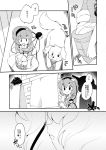 dog eromame komeiji_koishi komeiji_satori laundry laundry_basket laundry_pole third_eye touhou translation_request