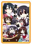 6+girls :3 black_hair blouse blue_hair bottle brown_hair chibi closed_eyes comic cover cover_page doujin_cover dress_shirt drunk eating flight_deck food food_on_face gin_(shioyude) hair_ribbon hairband hakama hakama_skirt headband high_ponytail highres hime_cut hiryuu_(kantai_collection) hiyou_(kantai_collection) houshou_(kantai_collection) japanese_clothes jun'you_(kantai_collection) kaga_(kantai_collection) kantai_collection long_hair magatama multiple_girls muneate one_side_up onigiri onmyouji pleated_skirt ponytail purple_hair ribbon rice rice_on_face ryuujou_(kantai_collection) saliva screentones scroll shikigami shirt short_hair shoukaku_(kantai_collection) side_ponytail skirt smile solid_circle_eyes solid_oval_eyes souryuu_(kantai_collection) spiky_hair tasuki twintails visor_cap white_hair white_ribbon zuikaku_(kantai_collection)