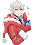 1boy cape christmas fire_emblem fire_emblem:_kakusei fire_emblem_heroes gift gloves looking_at_viewer male_focus male_my_unit_(fire_emblem:_kakusei) mamkute mejiro my_unit_(fire_emblem:_kakusei) robe robin santa_costume short_hair simple_background smile white_background white_hair