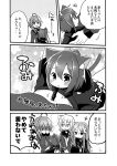 4girls :d animal_ears blush cat_ears cat_girl cat_tail chibi comic covering_face crescent crescent_hair_ornament crescent_moon_pin directional_arrow fang female_pov frilled_shorts frills fumizuki_(kantai_collection) greyscale hair_between_eyes hair_ornament half_updo highres jitome kantai_collection kemonomimi_mode long_sleeves low_twintails midriff minazuki_(kantai_collection) monochrome multiple_girls nagasioo nagatsuki_(kantai_collection) open_mouth pov remodel_(kantai_collection) satsuki_(kantai_collection) school_uniform serafuku short_hair_with_long_locks shorts smile source_request tail translation_request twintails