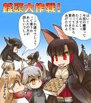 akagi_(azur_lane) animal_ears arm_guards azur_lane black_hair blonde_hair breasts brown_hair candy chibi cleavage cleveland_(azur_lane) cloak comic commentary_request crop_top food fox_ears fox_tail gloves grey_hair hair_ornament headgear jacket kantai_collection large_breasts long_hair long_sleeves military military_uniform multiple_tails nagato_(azur_lane) nagato_(kantai_collection) orange_eyes pleated_skirt prinz_eugen_(azur_lane) red_eyes side_ponytail skirt tail thigh-highs translation_request twintails uniform wide_sleeves
