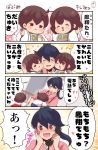3girls 4koma akagi_(kantai_collection) baby baby_bottle bib black_hair blush bottle brown_eyes brown_hair closed_eyes comic commentary_request hand_on_own_face highres houshou_(kantai_collection) japanese_clothes kaga_(kantai_collection) kantai_collection kimono long_hair multiple_girls open_mouth pako_(pousse-cafe) phone pink_kimono ponytail short_hair side_ponytail smile tasuki translation_request upper_body wavy_mouth younger
