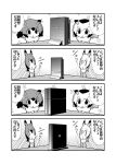 2girls 4koma coat comic eurasian_eagle_owl_(kemono_friends) eyebrows_visible_through_hair fur_collar game_console gerotan greyscale head_wings highres kemono_friends monochrome multicolored_hair multiple_girls northern_white-faced_owl_(kemono_friends) open_mouth playstation_2 playstation_4 translation_request triangle_mouth |_|