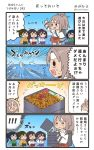 4koma 5girls :d akagi_(kantai_collection) blue_hair blue_hakama brown_hair comic commentary_request drooling food green_hakama green_kimono hair_between_eyes hakama hakama_skirt high_ponytail highres hiryuu_(kantai_collection) japanese_clothes kaga_(kantai_collection) kantai_collection kimono light_brown_hair megahiyo multiple_girls o_o ocean one_side_up open_mouth red_hakama red_shorts shorts side_ponytail smile souryuu_(kantai_collection) speech_bubble tasuki translation_request twintails twitter_username v-shaped_eyebrows white_kimono yellow_kimono zuihou_(kantai_collection)