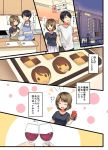 1boy 1girl alcohol apron arm_holding baking_sheet black_hair black_pants blue_apron bowl brown_apron brown_hair checkerboard_cookie comic cookie cookie_cutter counter cup drinking_glass food navy_blue_shirt niichi_(komorebi-palette) original pants pleated_skirt shirt short_hair short_sleeves skirt sparkle star stove toast_(gesture) translation_request uno_(game) white_shirt white_skirt wine wine_glass