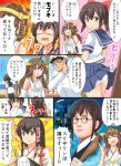 1boy 3girls admiral_(kantai_collection) ahoge akagi_(kantai_collection) akagi_(zhan_jian_shao_nyu) ass black-framed_eyewear blue_eyes blue_skirt bow brown_eyes brown_hair buttons chopsticks commentary_request detached_sleeves eating fubuki_(kantai_collection) glasses hair_bow harry_james_potter harry_potter hat highres kantai_collection kongou_(kantai_collection) long_hair long_sleeves multiple_girls notice_lines panties parody peaked_cap pleated_skirt polka_dot ponytail red_bow rice rice_bowl school_uniform serafuku short_sleeves skirt speech_bubble sweat sweatdrop taishi_(moriverine) tasuki tears translation_request underwear white_panties