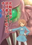 1girl blue_dress brown_eyes brown_hair commentary_request dress green_eyes kaze_no_tani_no_nausicaa kyoshinhei long_sleeves looking_at_viewer medium_hair nausicaa ohma open_mouth translation_request wa_(genryusui)