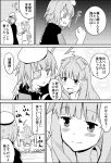 2girls ahoge bangs blunt_bangs blush clenched_hand cloak comic commentary_request eyebrows_visible_through_hair eyepatch greyscale hand_on_another's_shoulder hat hikawa79 kantai_collection kiso_(kantai_collection) kuma_(kantai_collection) long_hair monochrome multiple_girls open_mouth remodel_(kantai_collection) school_uniform serafuku short_sleeves shorts smile squatting sweat translation_request weightlifting weights