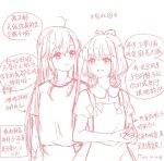 2girls chinese comic luo_tianyi multiple_girls tagme vocaloid vocanese yuezheng_ling yuri