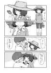 2girls 4koma :i absurdres animal_ears bangs blush boots bucket cellphone cheek_squash closed_eyes closed_mouth collared_shirt comic eyebrows_visible_through_hair hands_on_another's_cheeks hands_on_another's_face hat highres holding holding_bucket holding_cellphone holding_phone jitome long_sleeves multiple_girls original outdoors phone rake rubber_boots seramikku shirt short_hair shorts smartphone straw_hat taking_picture thick_eyebrows translation_request v-shaped_eyebrows
