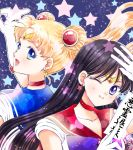 2girls :d between_fingers bishoujo_senshi_sailor_moon black_hair blonde_hair blue_background blue_eyes blue_sailor_collar bow choker circlet closed_mouth collarbone crescent crescent_earrings double_bun earrings elbow_gloves gloves hair_ornament hairpin hino_rei jewelry kurokuzu_(milkyway792) light_particles long_hair magical_girl multiple_girls ofuda open_mouth purple_bow red_neckwear red_sailor_collar sailor_collar sailor_mars sailor_moon sailor_senshi sailor_senshi_uniform smile star star_earrings starry_background tsukino_usagi twintails upper_body v violet_eyes white_gloves