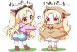 1girl absurdres animal_ears animal_hood bangs blonde_hair blood blue_bloomers blush brown_hoodie cat_ears cat_girl cat_hood cat_tail closed_mouth commentary_request dog_hood drawstring earrings ereshkigal_(fate/grand_order) eyebrows_visible_through_hair fate/grand_order fate_(series) highres hood hood_down hood_up hoodie infinity jako_(jakoo21) jewelry long_sleeves multiple_views parted_bangs paw_shoes pink_hoodie red_eyes shoes skull sleeves_past_fingers sleeves_past_wrists tail tiara tohsaka_rin translation_request two_side_up white_background white_bloomers