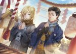 2boys ;( black_gloves black_hair blonde_hair blue_sky breath carminar closed_eyes cowboy_shot day dutch_angle facing_viewer fingerless_gloves gloves hair_ornament hands_together hatsumoude lantern multiple_boys new_year otabek_altin outdoors paper_lantern rope scarf shimenawa shrine sky standing torii x_hair_ornament yuri!!!_on_ice yuri_plisetsky
