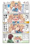 2girls 4koma blonde_hair blue_eyes blue_hairband blue_sailor_collar breasts comic crying crying_with_eyes_open dress ferris_wheel gambier_bay_(kantai_collection) hairband head_tilt hyuuga_(kantai_collection) kantai_collection large_breasts long_hair map_(object) multiple_girls open_mouth pako_(pousse-cafe) sailor_collar tears translation_request twintails upper_body white_dress