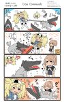 !? >_< 2girls 4koma =_= ? belly_rub black_shirt blonde_hair blue_shirt bowl brown_hair comic commentary dog_food doughnut eating english flying_sweatdrops food gambier_bay_(kantai_collection) gloves highres holding holding_food intrepid_(kantai_collection) kantai_collection leash long_hair megahiyo multicolored multicolored_clothes multicolored_gloves multiple_girls neckerchief open_mouth pet_bowl ponytail shinkaisei-kan shirt short_hair short_sleeves shorts smile speech_bubble tail_wagging teeth tongue tongue_out translation_request twintails twitter_username white_neckwear white_shorts