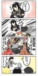 !? 4koma 5girls admiral_(kantai_collection) black_gloves black_hair blonde_hair blush braid bullpup check_commentary check_translation chinese comic commentary_request counter-strike crown crying emphasis_lines facial_scar female_admiral_(kantai_collection) firing french_braid gangut_(kantai_collection) gloves grey_hair gun hat highres kantai_collection long_hair meme mini_crown multiple_girls nagato_(kantai_collection) open_mouth p90 peaked_cap pipe_in_mouth red_eyes remodel_(kantai_collection) samuel_b._roberts_(kantai_collection) scar submachine_gun sweatdrop translation_request warspite_(kantai_collection) weapon xian_yu_song
