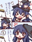 >_< /\/\/\ 1boy 1girl :d adjusting_clothes adjusting_hat admiral_(kantai_collection) akatsuki_(kantai_collection) anchor_symbol arm_up bangs black_hat blush blush_stickers closed_eyes commentary_request eyebrows_visible_through_hair flat_cap flying_sweatdrops food gloves hair_between_eyes hat holding holding_food jacket kantai_collection komakoma_(magicaltale) long_sleeves military_jacket neckerchief open_mouth purple_hair red_neckwear remodel_(kantai_collection) school_uniform serafuku shirt sideways_hat smile spoken_sweatdrop sweatdrop translation_request v-shaped_eyebrows white_gloves white_jacket white_shirt
