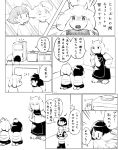 >:o androgynous asriel_dreemurr chara_(undertale) comic crossed_arms emphasis_lines fangs from_behind greyscale hands_on_hips head_bump horns monochrome monster_boy monster_girl musical_note refrigerator sasa_kichi seiza sitting standing toriel translation_request undertale