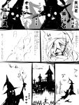 1boy 1girl blood blood_on_face blood_trail hair_between_eyes hat jin_(mugenjin) majo_shuukai_de_aimashou monochrome original tagme torch translation_request witch witch_hat