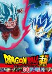 4boys :o armor aura blue_eyes blue_hair boots clenched_hand copyright_name cover dragon_ball dragon_ball_super dragonball_z dvd_cover fighting_stance frown gloves jiren looking_at_viewer male_focus multiple_boys number official_art open_mouth red_eyes redhead serious short_hair son_gokuu spiky_hair super_saiyan_blue super_saiyan_god translated vegeta white_gloves wristband yamamuro_tadayoshi zen'ou_(dragon_ball)