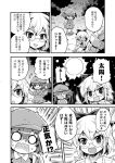 2girls backpack bag bespectacled blank_eyes bow cirno colonel_aki comic dress emphasis_lines fang glasses greyscale hair_between_eyes hair_bobbles hair_bow hair_ornament hands_up hat ice ice_wings index_finger_raised kawashiro_nitori labcoat long_sleeves monochrome multiple_girls open_mouth surprised sweatdrop touhou translation_request twintails wings