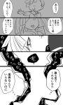 1boy 1girl amagaeru_(amapippi052525) comic gladio_(pokemon) hair_over_one_eye highres lusamine_(pokemon) monochrome mother_and_son pokemon pokemon_(game) pokemon_sm smile smoke torn_clothes translation_request younger