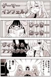 4koma =_= amasawa_natsuhisa anastasia_(fate/grand_order) book check_translation comic commentary_request dotera_(clothes) eyebrows_visible_through_hair fate/grand_order fate_(series) food fruit fujimaru_ritsuka_(female) glasses hair_between_eyes hair_over_one_eye hairband handheld_game_console highres hood kotatsu long_hair mandarin_orange messy_hair osakabe-hime_(fate/grand_order) playstation_vita semi-rimless_eyewear table tomoe_gozen_(fate/grand_order) translation_request