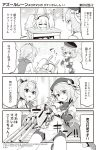 4koma =_= aiguillette animal_ears armband azur_lane bangs bare_shoulders beret bow buttons comic cross cross_hair_ornament crown desk dress eyebrows eyebrows_visible_through_hair fake_animal_ears flying_sweatdrops gloves hair_between_eyes hair_ornament hair_ribbon hairband hand_on_own_elbow hat hat_bow highres hori_(hori_no_su) iron_cross javelin_(azur_lane) laffey_(azur_lane) long_hair mini_crown monochrome official_art open_mouth rabbit_ears ribbon school_desk short_dress short_hair sleeping speech_bubble text_focus turret turtleneck twintails v-shaped_eyebrows watermark z23_(azur_lane)