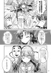 3girls bow bowtie bubble_skirt buttons comic greyscale hair_bow hair_tubes hakurei_reimu hata_no_kokoro highres kochiya_sanae long_hair long_sleeves mask mask_on_head monochrome multiple_girls page_number plaid plaid_shirt shirt skirt takana_shinno touhou translation_request