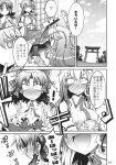 3girls ascot blush bow comic detached_sleeves frog_hair_ornament greyscale hair_bow hair_ornament hair_tubes hakurei_reimu hata_no_kokoro highres kochiya_sanae long_hair mask mask_on_head monochrome multiple_girls page_number plaid plaid_shirt shirt skirt sleeveless sleeveless_shirt snake_hair_ornament takana_shinno touhou translation_request