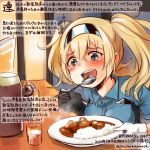 1girl :d blonde_hair blue_eyes blue_shirt blush colored_pencil_(medium) commentary_request curry curry_rice dated eating food gambier_bay_(kantai_collection) gloves happy_tears headband holding holding_spoon kantai_collection kirisawa_juuzou long_hair multicolored multicolored_clothes multicolored_gloves numbered open_mouth rice shirt short_sleeves smile solo spoon tears traditional_media translation_request twintails twitter_username