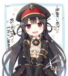 1girl :d absurdres artist_name black_hair black_hat black_jacket black_skirt blush circle_name cura hachiroku_(maitetsu) hair_ornament hair_rings hat head_tilt highres jacket long_hair long_sleeves looking_at_viewer maitetsu open_clothes open_jacket open_mouth peaked_cap red_eyes shirt signature skirt smile solo translation_request upper_teeth v_arms very_long_hair white_shirt