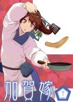 1girl alternate_costume ayasugi_tsubaki brown_eyes brown_hair cover cover_page fingernails food frying_pan holding japanese_clothes kaga_(kantai_collection) kantai_collection kappougi long_sleeves open_mouth pancake short_hair side_ponytail solo