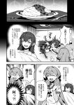 /\/\/\ 2girls :d akashi_(kantai_collection) bacius blank_eyes closed_eyes comic emphasis_lines flying_sweatdrops food_request greyscale headgear kantai_collection long_hair long_sleeves lying monochrome multiple_girls nagato_(kantai_collection) o_o on_back open_mouth pajamas plate sailor_collar school_uniform serafuku short_over_long_sleeves short_sleeves smile solid_circle_eyes spoon sweatdrop translation_request trembling under_covers vomit vomiting