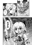 1girl bow cirno closed_eyes colonel_aki comic crater dress frog greyscale hair_bow ice ice_wings lying monochrome on_stomach open_mouth outstretched_arms short_sleeves smoke sweatdrop torn_sleeve touhou translation_request wings