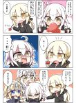 4girls :o absurdres ahoge artoria_pendragon_(all) bangs bell black_jacket black_shirt blonde_hair blue_eyes blush cake comic commentary_request cross cross_necklace crying crying_with_eyes_open eyebrows_visible_through_hair fang fate/apocrypha fate/grand_order fate/stay_night fate_(series) food fork fruit fur-trimmed_jacket fur-trimmed_sleeves fur_trim hair_between_eyes headpiece highres holding holding_fork jacket jako_(jakoo21) jeanne_d'arc_(alter)_(fate) jeanne_d'arc_(fate) jeanne_d'arc_(fate)_(all) jeanne_d'arc_alter_santa_lily jewelry long_hair long_sleeves low_ponytail multiple_girls necklace open_clothes open_jacket open_mouth ponytail purple_jacket saber_alter shirt silver_hair slice_of_cake sparkle strawberry tears translation_request trembling v-shaped_eyebrows wavy_mouth wicked_dragon_witch_ver._shinjuku_1999 yellow_eyes