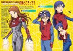 2girls bin1production blue_hair brown_eyes brown_hair cosplay goggles goggles_on_head idolmaster idolmaster_(classic) iron_man iron_man_(cosplay) kisaragi_chihaya marvel minase_iori multiple_girls red_eyes soot spider spider-man spider-man:_homecoming spider-man_(cosplay) spider-man_(series) tagme taku1122 translation_request wall_of_text