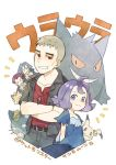 2boys 2girls :3 acerola_(pokemon) alola_form alolan_meowth ark_kan belt black_gloves black_jacket crossed_arms dress elite_four flipped_hair gen_1_pokemon gen_7_pokemon gengar gloves grey_hair grin hair_ornament island_kahuna jacket kojirou_(pokemon) kuchinashi_(pokemon) long_hair meowth mimikyu multicolored multicolored_clothes multicolored_dress multiple_boys multiple_girls musashi_(pokemon) open_mouth pokemon pokemon_(anime) pokemon_(creature) pokemon_sm_(anime) purple_hair red_eyes red_shirt shirt short_hair smile stitches team_rocket team_rocket_uniform trial_captain violet_eyes
