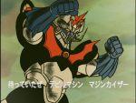 cap fake_screenshot mazinger_z mazinkaiser mazinkaiser_(robot) mecha oldschool parody solo style_parody super_robot taaburu translated translation_request